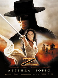 Фильм Легенда Зорро | The Legend of Zorro (2005)