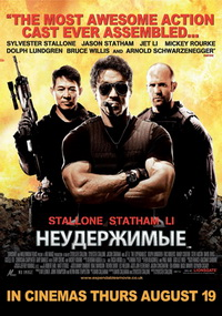 Фильм Неудержимые | The Expendables (2010)