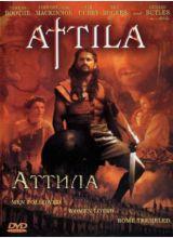 Фильм Аттила завоеватель