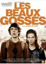 Фильм Красивые парни