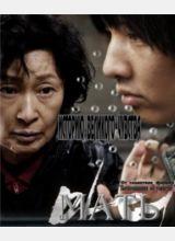 Фильм Мать