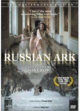 Фильм Русский ковчег