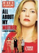 Фильм Всё о моей матери