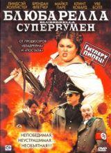 Фильм Блюбарелла - Супервумен