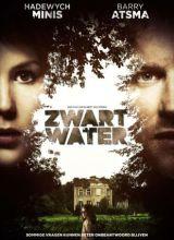Фильм Черная вода