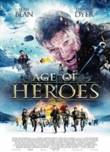 Фильм Эпоха героев