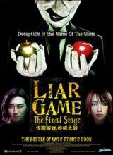Фильм Игра лжецов: Последний раунд