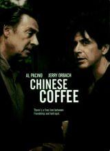 Фильм Китайский кофе