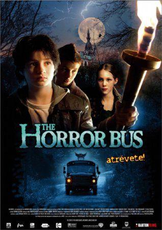 Фильм Мальчик-оборотень и волшебный автобус