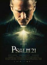 Фильм Псалом 21