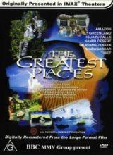 Фильм Самые чудесные места