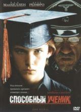 Фильм Способный ученик