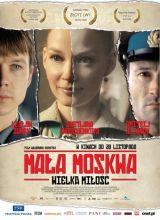 Фильм Малая Москва