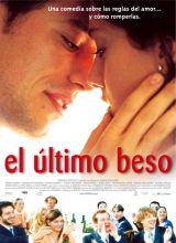 Фильм Последний поцелуй