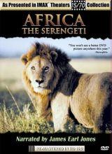Фильм IMAX - Африка: Серенгети