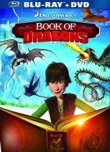 Фильм Как приручить дракона: Книга драконов