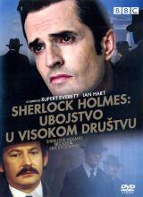 Фильм Шерлок Холмс и дело о шелковом чулке