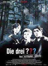 Фильм Три сыщика и тайна замка ужасов