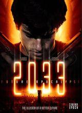 Фильм Земля 2033