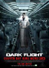 Фильм 407: Призрачный рейс