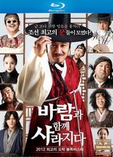 Фильм Большое ограбление (2012)