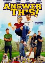 Фильм Дай-ка ответ! (2011)