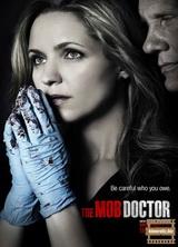 Фильм Доктор мафии 1 сезон все серии (2012)