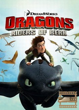 Фильм Драконы: Всадники Олуха 1 сезон все серии (2012)