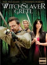 Фильм Гретель (2012)