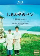 Фильм Хлеб на радость (2012)