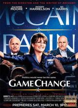 Фильм Игра изменилась (2012)
