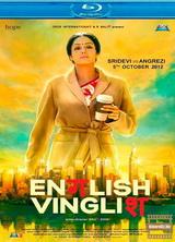 Фильм Инглиш-Винглиш (2012)