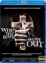 Фильм Когда гаснет свет (2012)