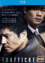 Фильм Контрабандисты (2012) (2012)