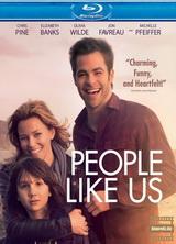 Фильм Люди как мы (2012)