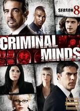 Фильм Мыслить как преступник 8 сезон все серии (2012)