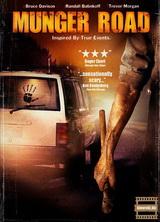 Фильм Мунджер-Роуд (2012)
