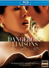 Фильм Опасные связи (2012)