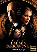 Фильм Парк Авеню, 666 1 сезон все серии (2012)