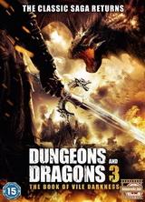 Фильм Подземелья и драконы 3 (2012)