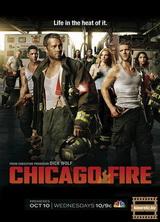 Фильм Пожарные Чикаго 1 сезон все серии (2012)