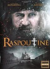 Фильм Распутин (2011)