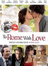 Фильм Римские каникулы (2012)