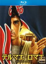 Фильм Римские общественные бани (2012)