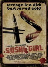 Фильм Смертельное суши (2012)
