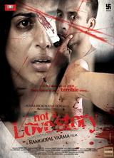 Фильм Совсем не любовная история (2011)