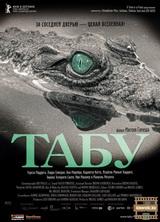 Фильм Табу (2012)
