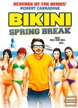 Фильм Весенний праздник бикини (2012)