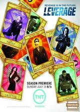 Фильм Воздействие 5 сезон все серии (2012)