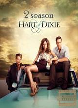 Фильм Зои Харт из южного штата 2 сезон все серии (2012)
